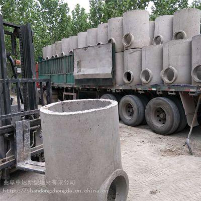 安庆市预制水泥化粪池生产厂家 钢筋混凝土排污池销售