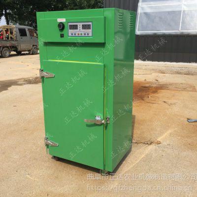 野生菌烘干机 黄秋葵干燥机 自动排潮烘干箱