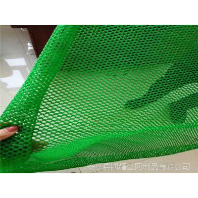 柔性聚乙烯防尘网生产厂家