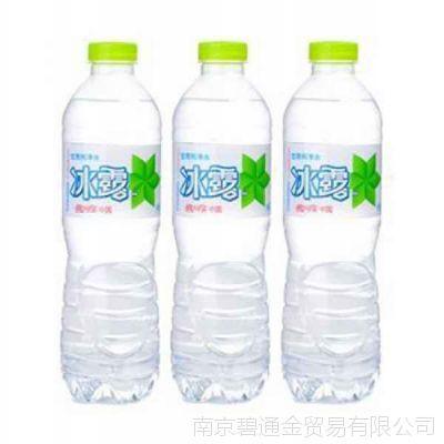 南京饮用桶装水|饮用桶装水哪家好