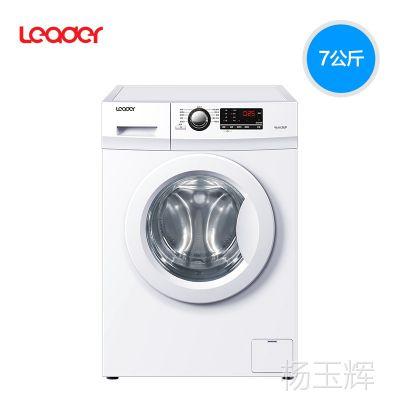 海尔Leader/统帅 @G7012B16W 7公斤变频滚筒洗衣机全自动节能省电