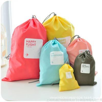 小马百货 创意家居 防水收纳袋组合4件套厂家批发 韩版抽绳束口袋