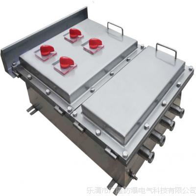 隔爆型不锈钢室外电源检修箱 海平台不锈钢隔爆配电箱