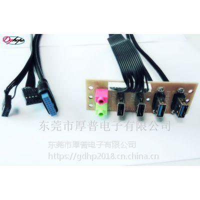 厚普供应0.5米 USB3.0 母对母高速传输电脑机箱线