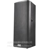 FIDEK音箱FD-2150NC工程音箱户外演出音箱舞台扩声音箱体育馆音箱