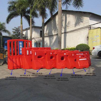 滚塑吹塑高栏水马道路全封闭施工水马围挡广州厂家批发