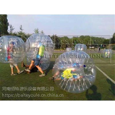 郑州儿童充气碰碰球多少钱