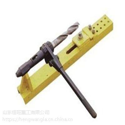 恒旺HW-32型钢轨钻孔机厂家手动钢轨钻孔机价格