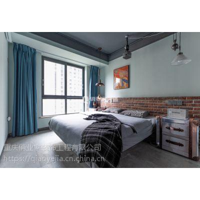 关于新房卧室装修设计的要点