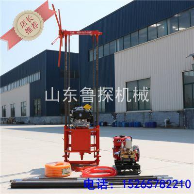 供应山东鲁探QZ-2B型轻便取样钻机 20米取岩心小型勘探钻机