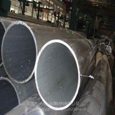 铝管材厂家 AL6061 6063 7075无缝铝合金管 大口径厚壁铝管材