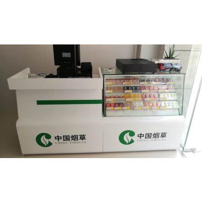供应烟酒专卖店便利店发光烟柜展示柜全国均可发货