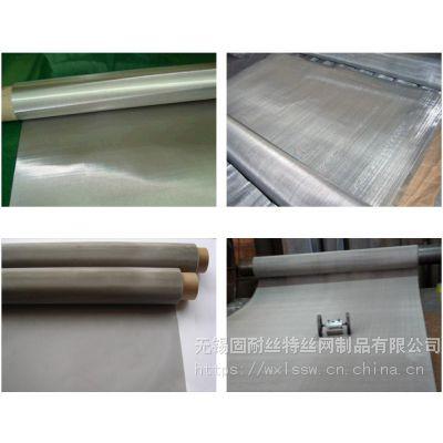 三明不锈钢空调过滤网材质