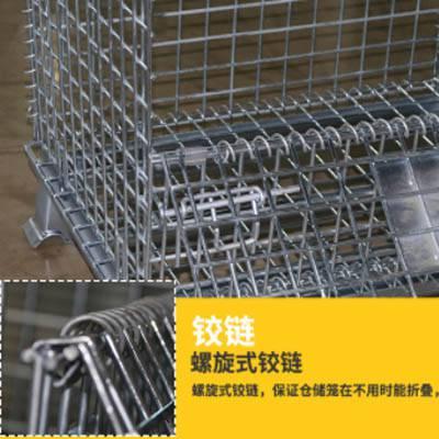 重庆固联厂家_工厂折叠式金属仓储笼