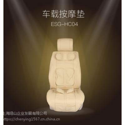 出租车扫码按摩坐垫 安装简单 收益回报大 上海工厂定做发货