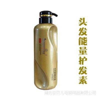 汉柔头发能量洗发水 爆水霜 止痒补水 巨补水植物护发素