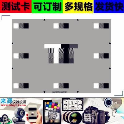 YE277电视4K超高清分辨率测试图200-2000CPH摄像机UHDTV频率响应测试图
