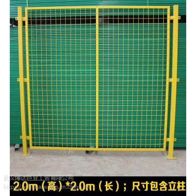 沌口仓库/车间隔离网生产厂家 汉南黄色隔离网在黄陂博达厂家定制