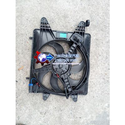 厂家直销供应众泰朗悦M300梦迪博朗散热器水箱冷却电子风扇