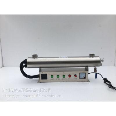 开封定制农村污水专用300W优诚管道式紫外线杀菌器