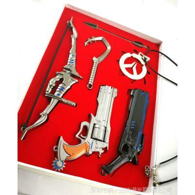 守望先锋游戏周边产品 武器枪模刀模半藏弓箭模型8件套钥匙扣挂件