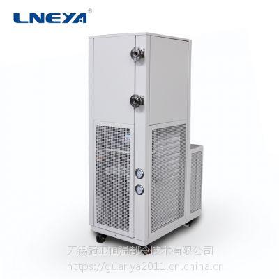 包邮无锡LNEYA用于化学合成运行稳定快速温度变化试验设备