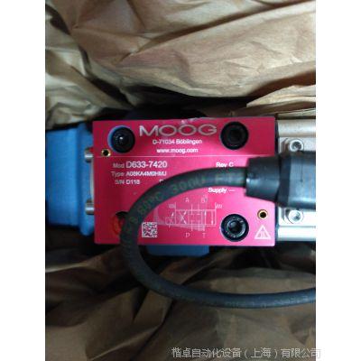 D633-7420直动式伺服阀
