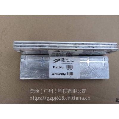 原装RIETSCHLE里其乐VC100真空泵叶片 滑片 刮片 风泵甩片 石墨片 现货供应