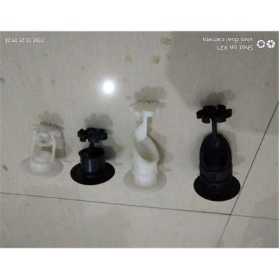 马利冷却塔塑料喷头,马利喷洒梅花喷头,横流冷却塔用,品牌华庆