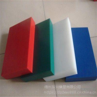 中卫供应 PE塑料板 超高分子量聚乙烯板 耐磨防静电板 可定制