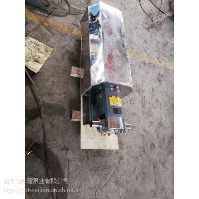 供应不锈钢凸轮转子泵
