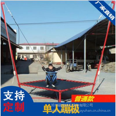 游乐园方形蹦极蹦蹦床 郑州哪里批发新款弹簧蹦极床 蹦极设备生意效益怎么样