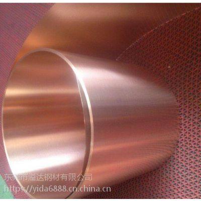 厂家直销T1现货纯铜T1紫铜规格齐全