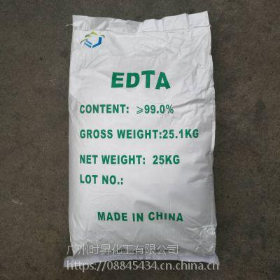 乙二胺四乙酸(EDTA)99% 国产 重要的络合剂 洗涤剂, 稳定剂,合成橡胶聚合引发剂