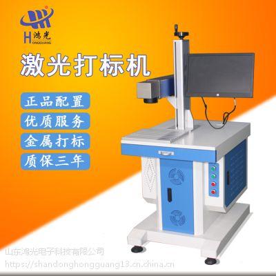 河南汽车配件专用激光打码机减震器激光打标机厂家直销