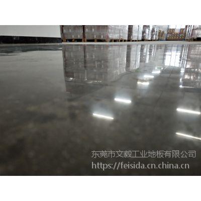 东凤镇水泥地打磨抛光—三角镇混凝土地面固化