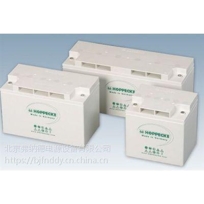 荷贝克蓄电池HC125300胶体蓄电池