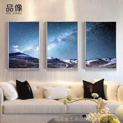 现代装饰画简约无框画客厅沙发背景墙挂画北欧壁画三联油画星空