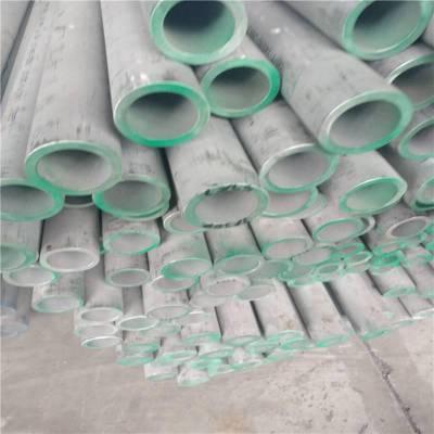 美标304不锈钢固溶管厂家_国标S30408不锈钢管/406*10厂家