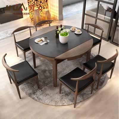火烧石餐桌可伸缩实木餐桌可折叠小户型圆形桌椅现代餐厅组合