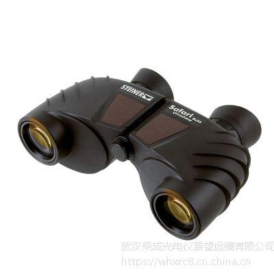 供应视得乐2332 8X25便携户外望远镜视得乐望远镜山东总代理
