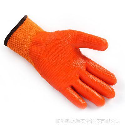 批发星宇劳保手套 P708 七针尼龙毛圈拉绒半浸手套 混访手掌涂层