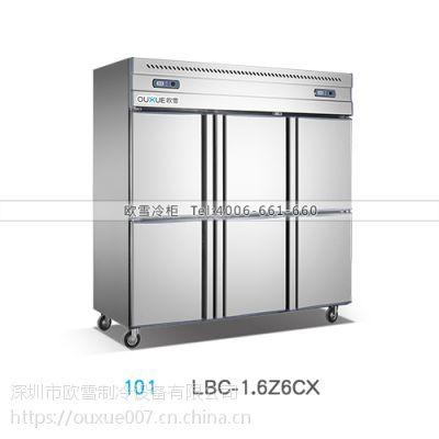 北京商用厨房冷柜生产厂家直销