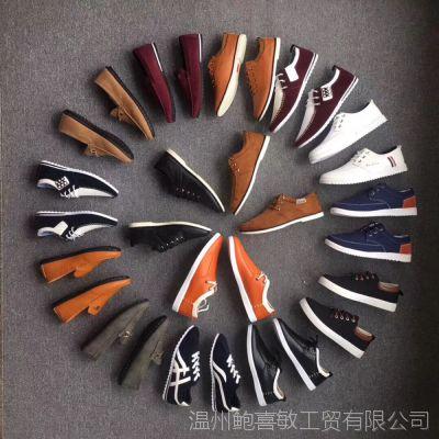 夏季新款韩版休闲皮鞋地摊鞋子10元以下 厂家直销批发库存清仓