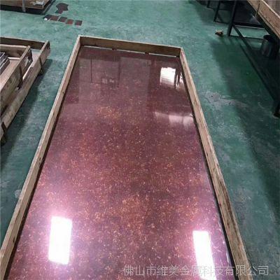 304,316l水板材直销仿铜不锈钢镀铜装饰厂家墙仿古背景装饰v板材moschino包图片
