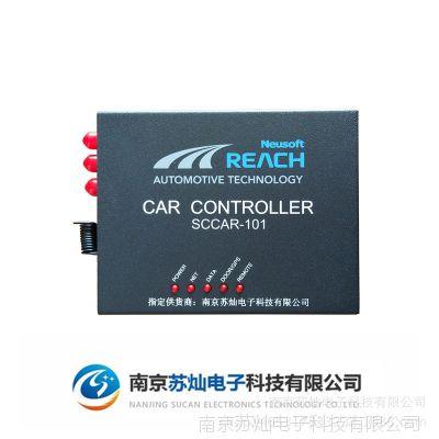 苏灿SCCAR-101汽车定位器GPS追踪防盗器GPS轨迹共享汽车车载控制