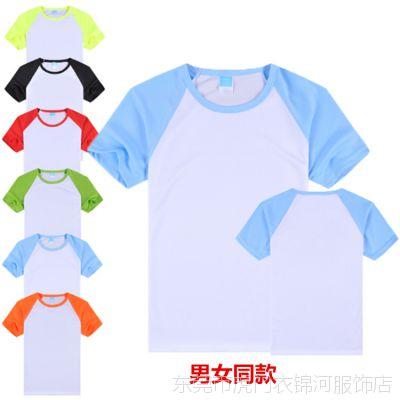 厂家直销批发 学生班服定制 插肩短袖T恤文化衫 队服 广告衫定做