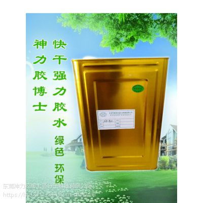 EVA/PP/PE/ABS/PS,海绵,纸,木材等、专用胶水