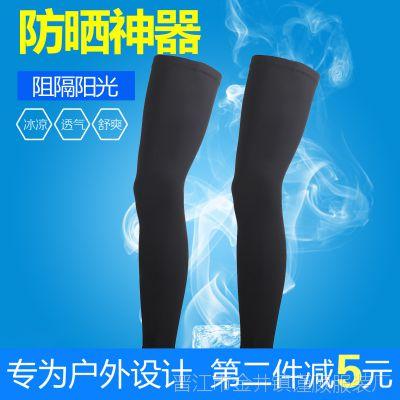 夏季篮球护膝冰袖腿套 跑步防晒透气速干骑行 运动护具男女大码