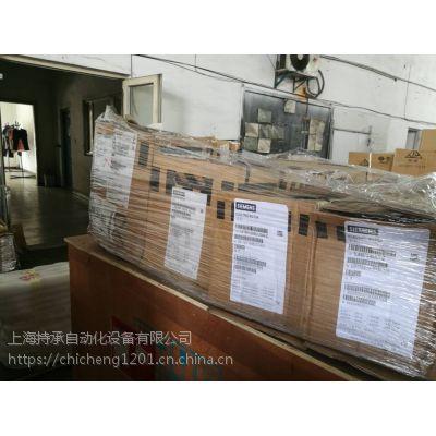 供应6AV6642-0DC01-1AX0 西门子快速报价